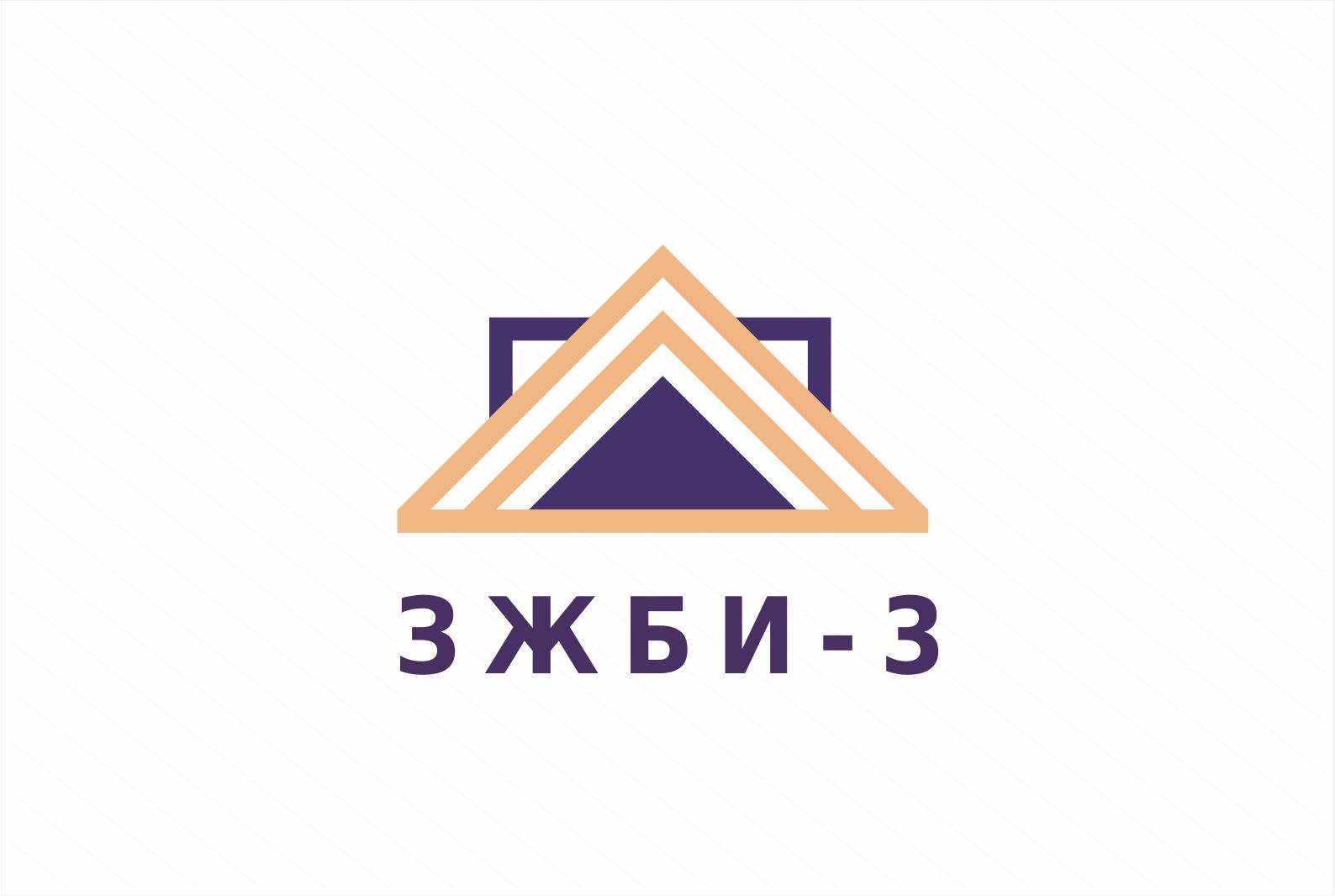 Разработка логотипа и фирменный стиль фото f_177597080115ad90.jpg