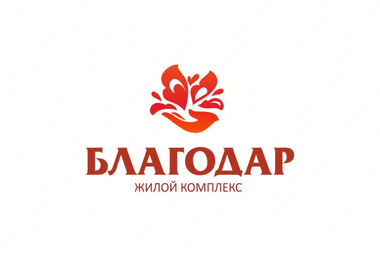 Разработка логотипа и фирменный стиль фото f_7465970800775246.jpg