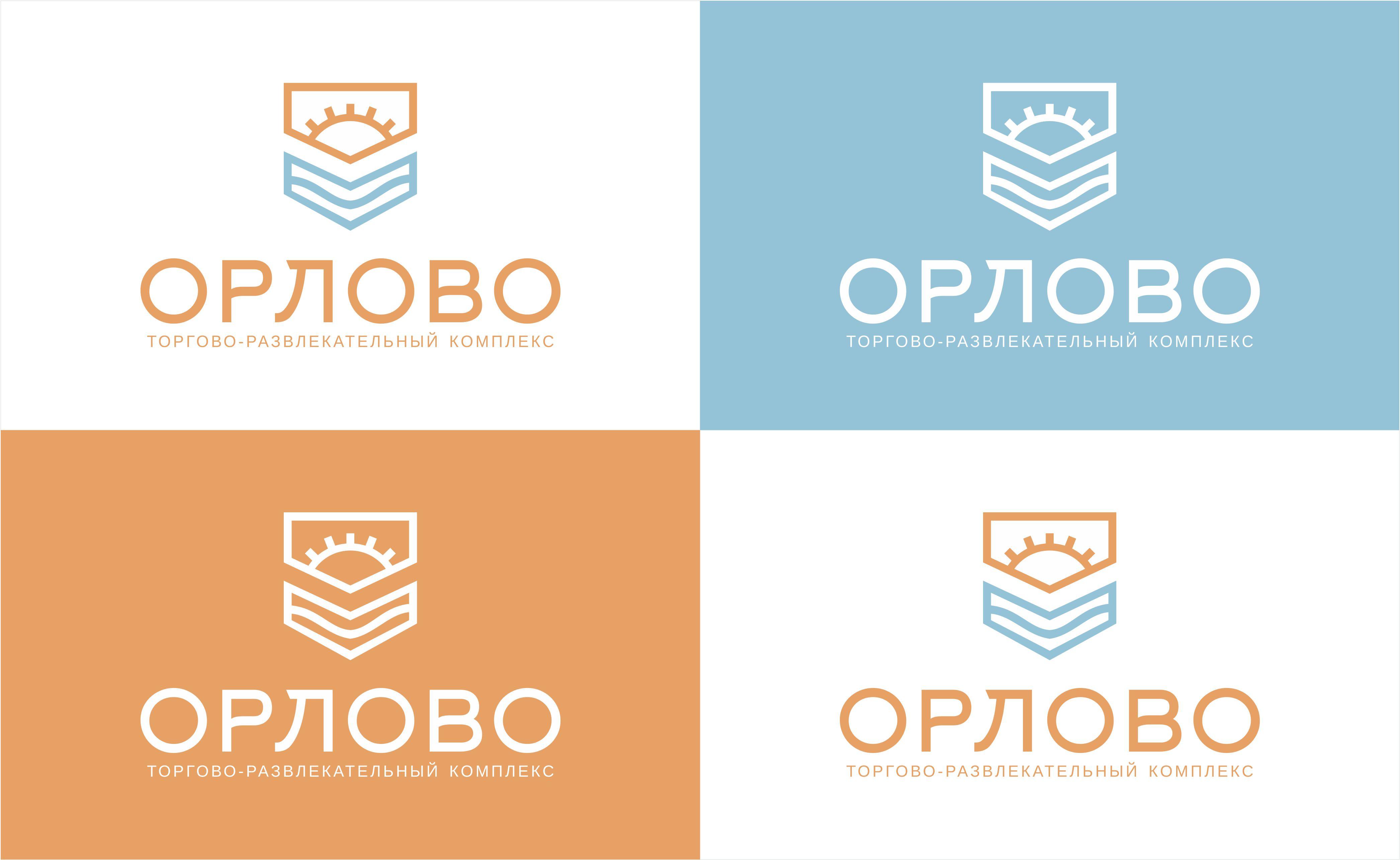 Разработка логотипа для Торгово-развлекательного комплекса фото f_782596f3e6710e84.jpg