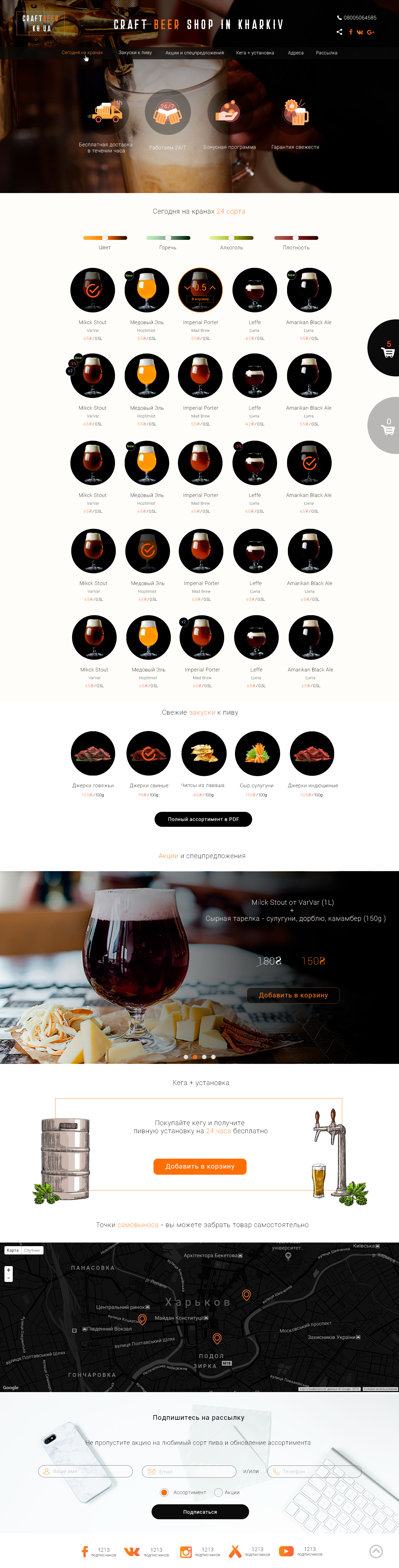 Дизайн лендинга, + страница Бонусов, + модальные окна фото f_5085a63656218b2b.jpg