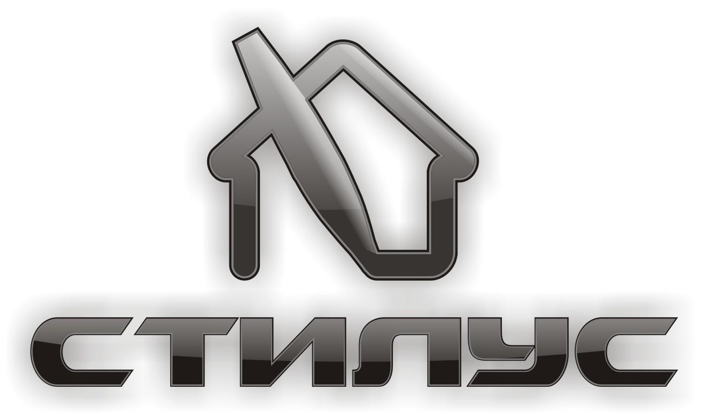 """Логотип ООО """"СТИЛУС"""" фото f_4c36d0a16172f.jpg"""