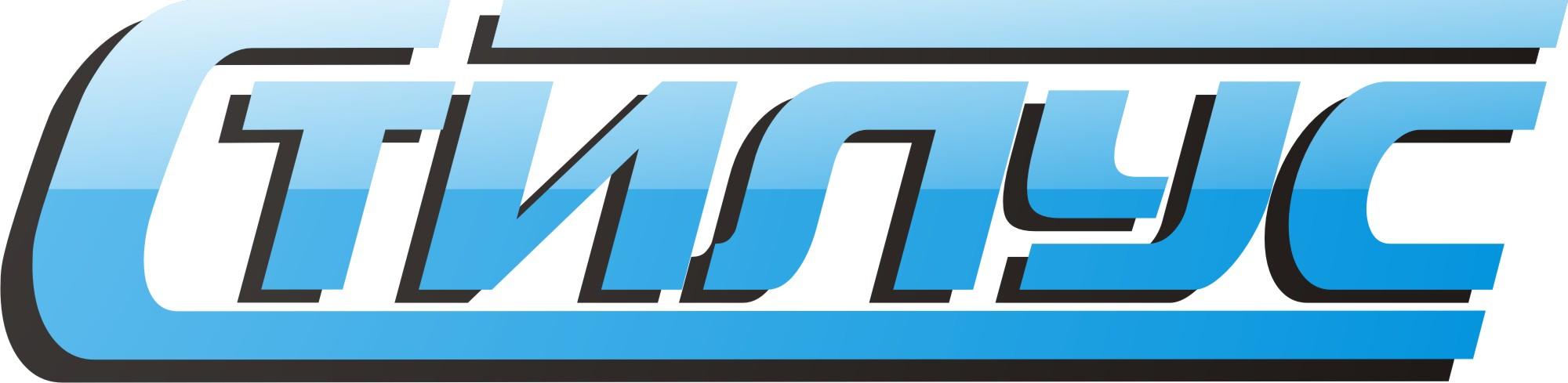 """Логотип ООО """"СТИЛУС"""" фото f_4c483b8320ef1.jpg"""