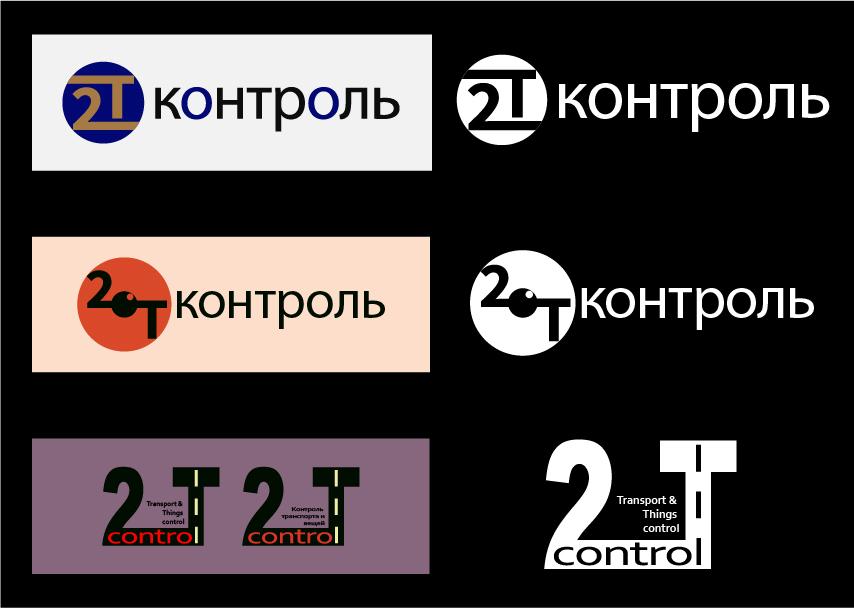 Разработать логотип фото f_9645e1d30d3a0859.jpg