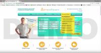Сайт АВТОРАЗБОРЩИК - Мои объявления (скринкаст+диктор)