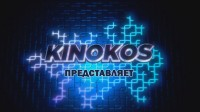 KINOKOS New DEMO Logo