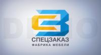 СПЕЦЗАКАЗ - Logo