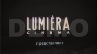 LUMIERA CINEMA LOGO