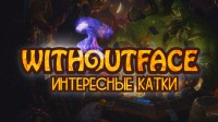 WITHOUTFACE LOGO