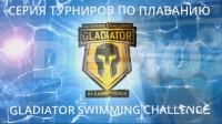 DEMO-PROMO GLADIATOR SWIMMING CHALLENGE