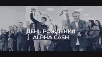 ALHA CASH - TIZER