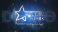 BITCOIN STARS LOGO