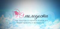 О Молодости - Logo