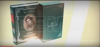 Book Treiyler Анна Каренина (DEMO)