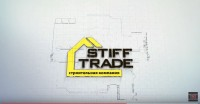 STIFF TRADE - LOGO