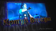 Реклама Рок концерта