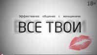 www.vsetvoi.ru (Reklama)