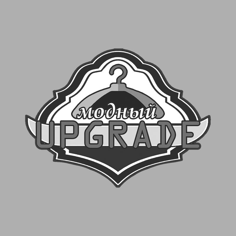 "Логотип интернет магазина ""Модный UPGRADE"" фото f_5595943e008ad253.png"