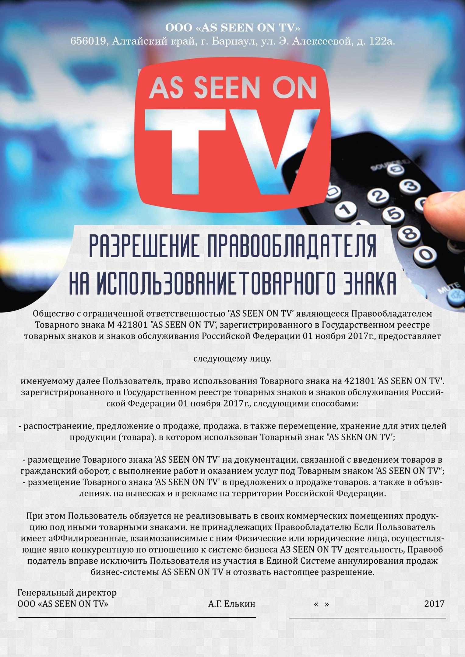 Дизайн  листовки А4 (разрешения правообладателя) фото f_70359ebef253ebae.jpg