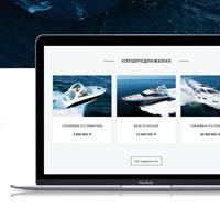 Продажа яхт