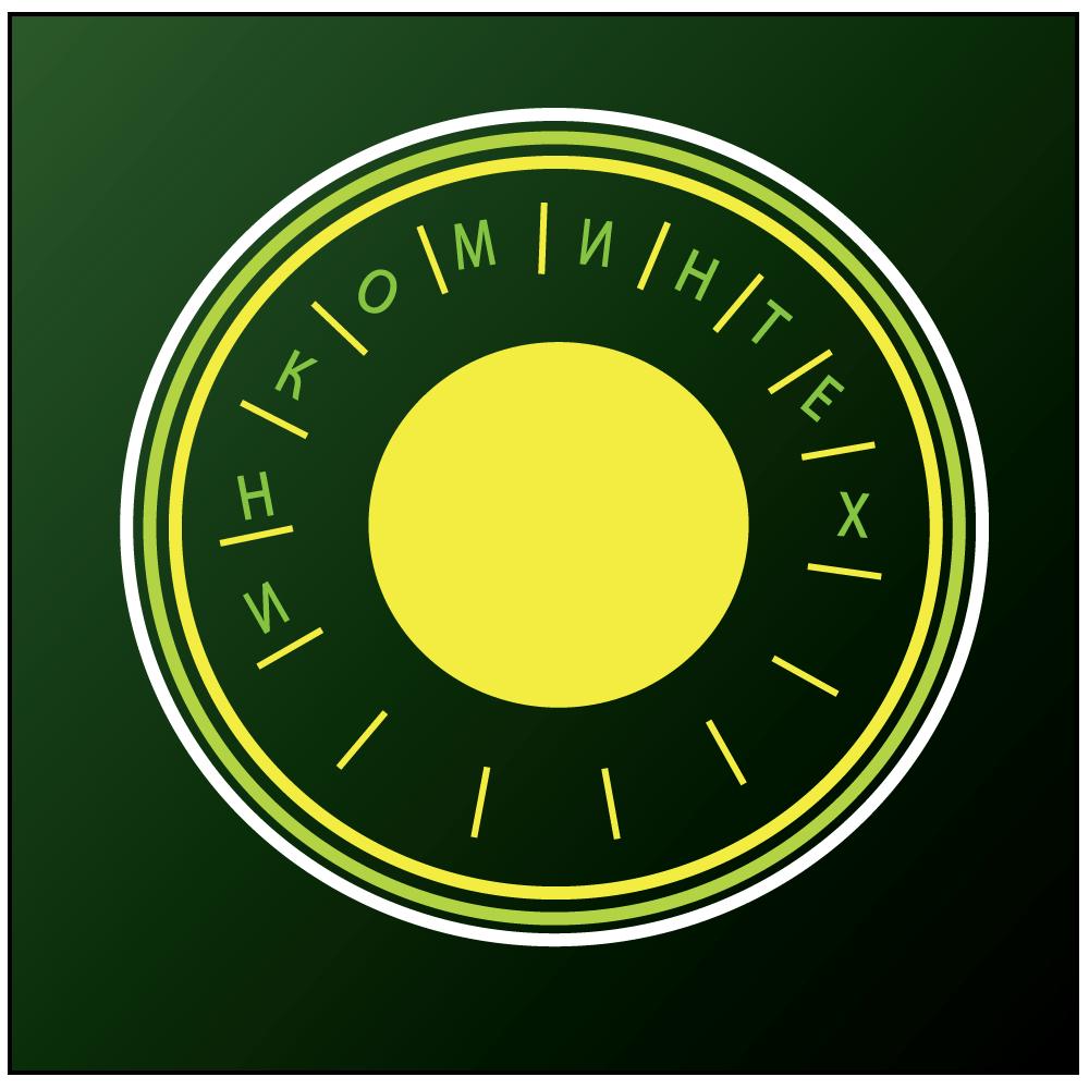 """Разработка логотипа компании """"Инкоминтех"""" фото f_4da20990134b3.png"""