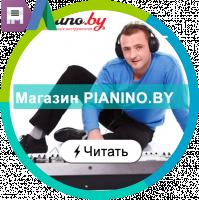 Реклама для Интернет-магазина Pianino.by