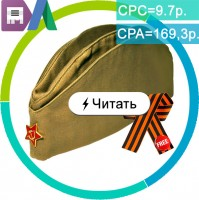 Продажа пилоток в розницу по Москве