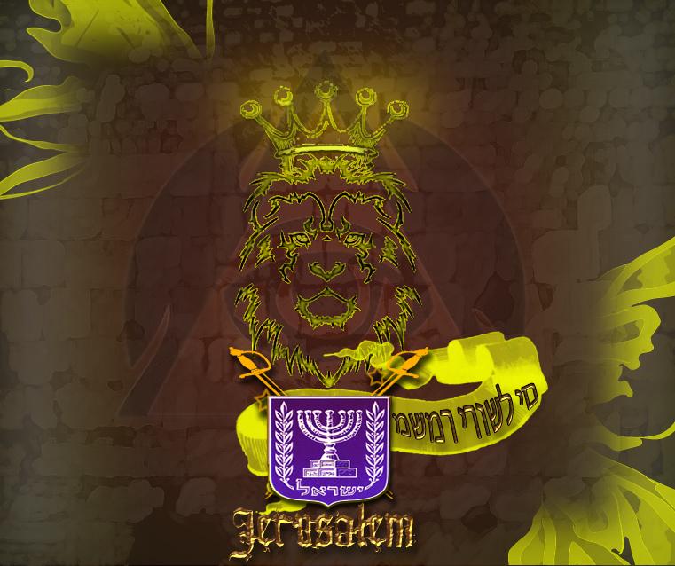 Разработка логотипа. Компания Страж Иерусалима фото f_73151f66e12dcfef.jpg