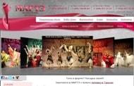МАРТЭ - школа танцев