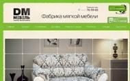 ДМ-Мебель