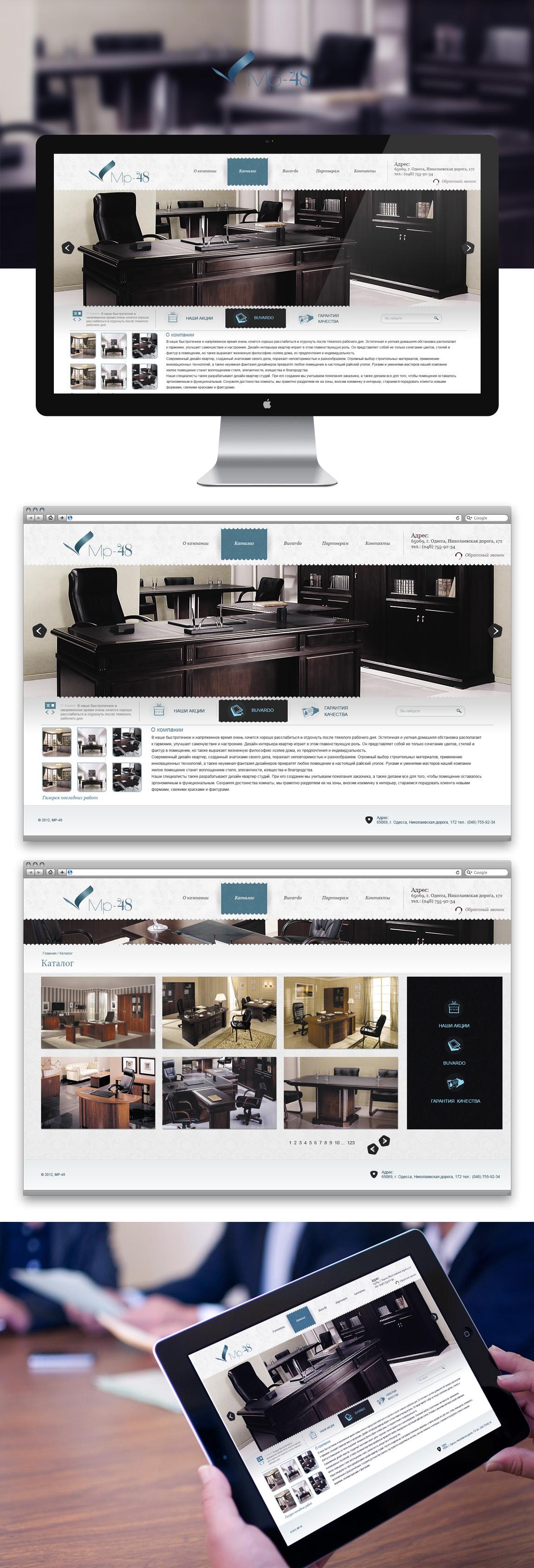 МП-48 интернет каталог мебели.