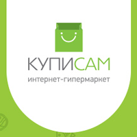 Интернет магазин Купи Сам