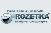 Розетка интернет магазин.