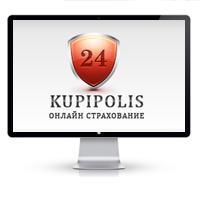 kupipolis