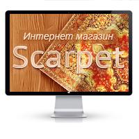 Интренет каталог Scarpet