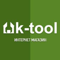 K-Tool (Интернет магазин)