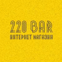 220 BAR Интернет магазин.