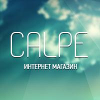 Calpe (Интернет магазин)