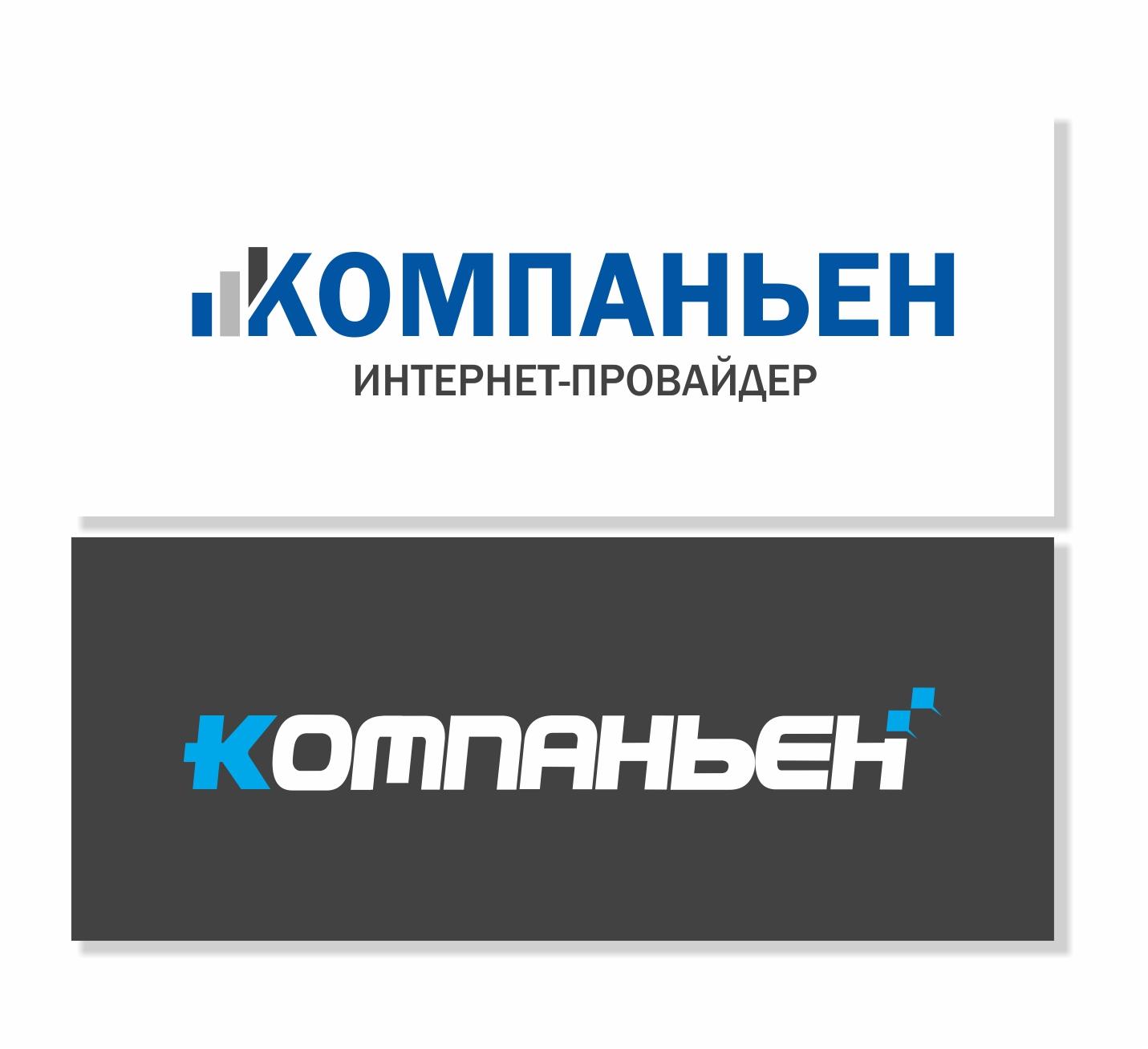 Логотип компании фото f_6615b6aa37069677.jpg