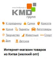 Контекстная реклама на Яндекс.Директ для интернет-магазина (Москва)
