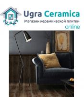 Рекламная кампания на Яндекс.Директ магазина керамической плитки (Сургут)
