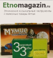 Контекстная реклама на Яндекс.Директ и Google.Adwords для интернет-магазина алтайских товаров