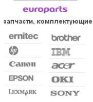 Контекстная реклама на Яндекс.Директ и Google.Adwords для интернет-магазина запчастей офисной техники