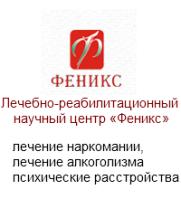 Контекстная реклама на Яндекс.Директ и Медийная реклама на Google.Adwords  для медицинского центра