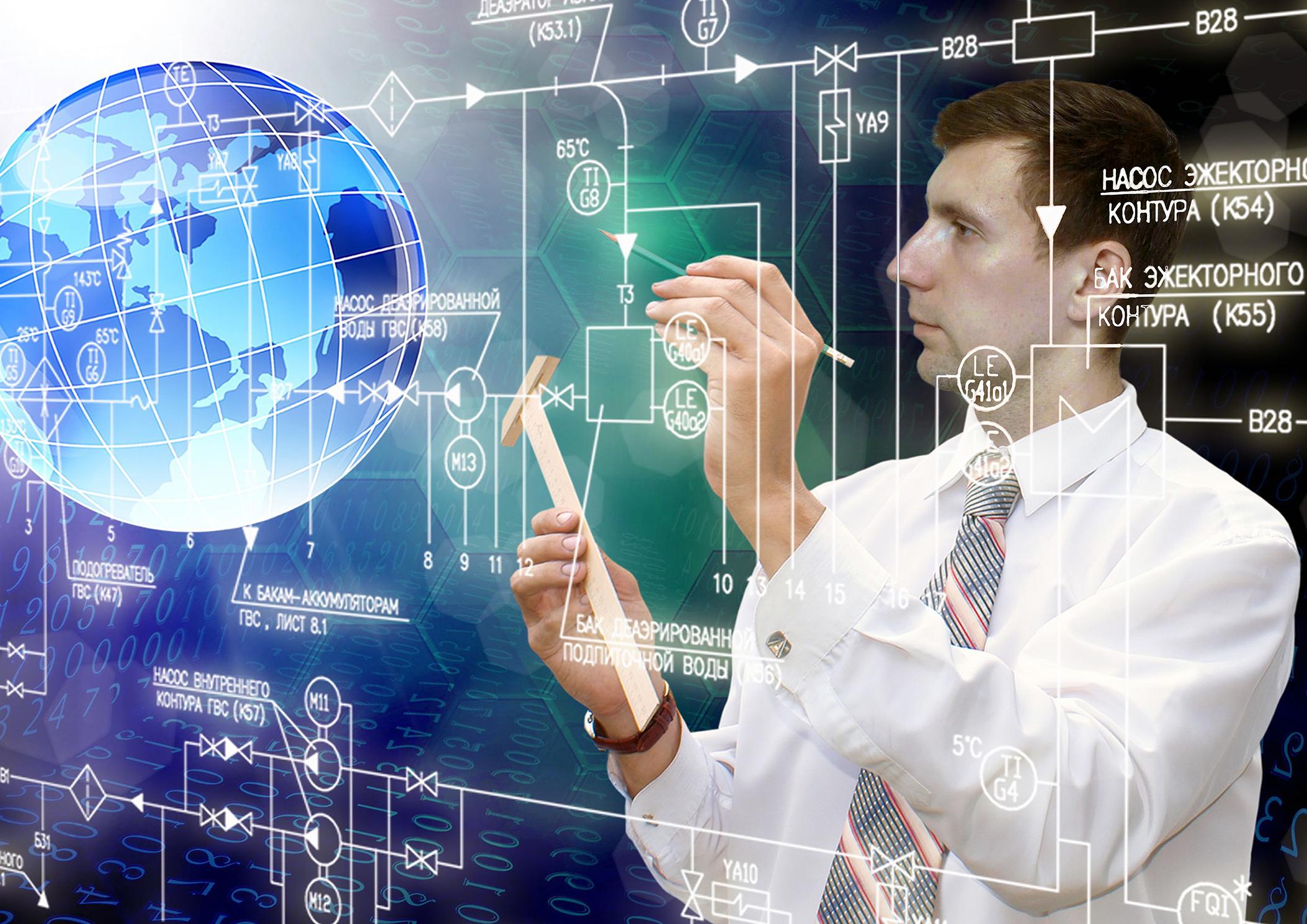 Постер для Технологической компании