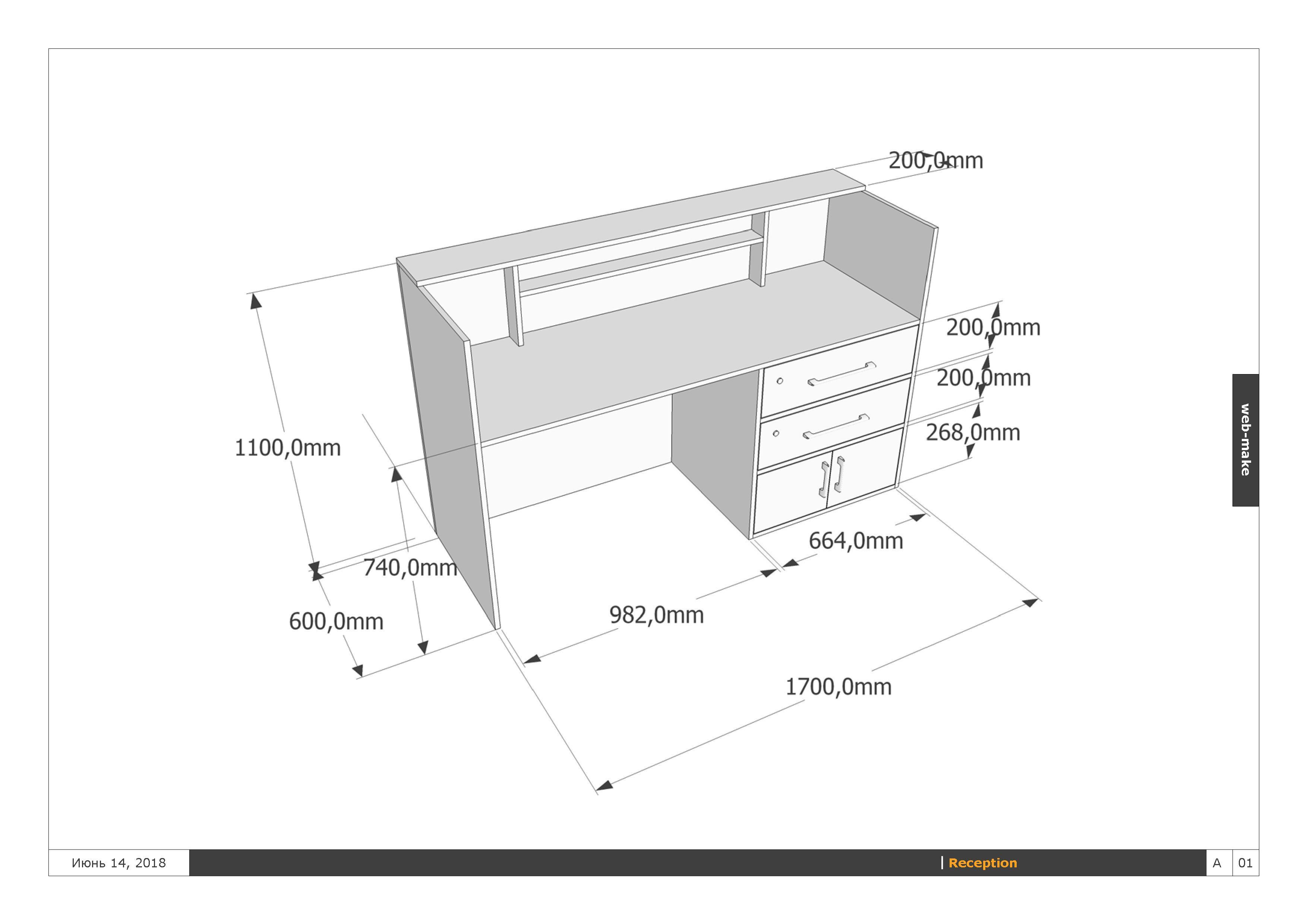 Чертежи для производства мебели