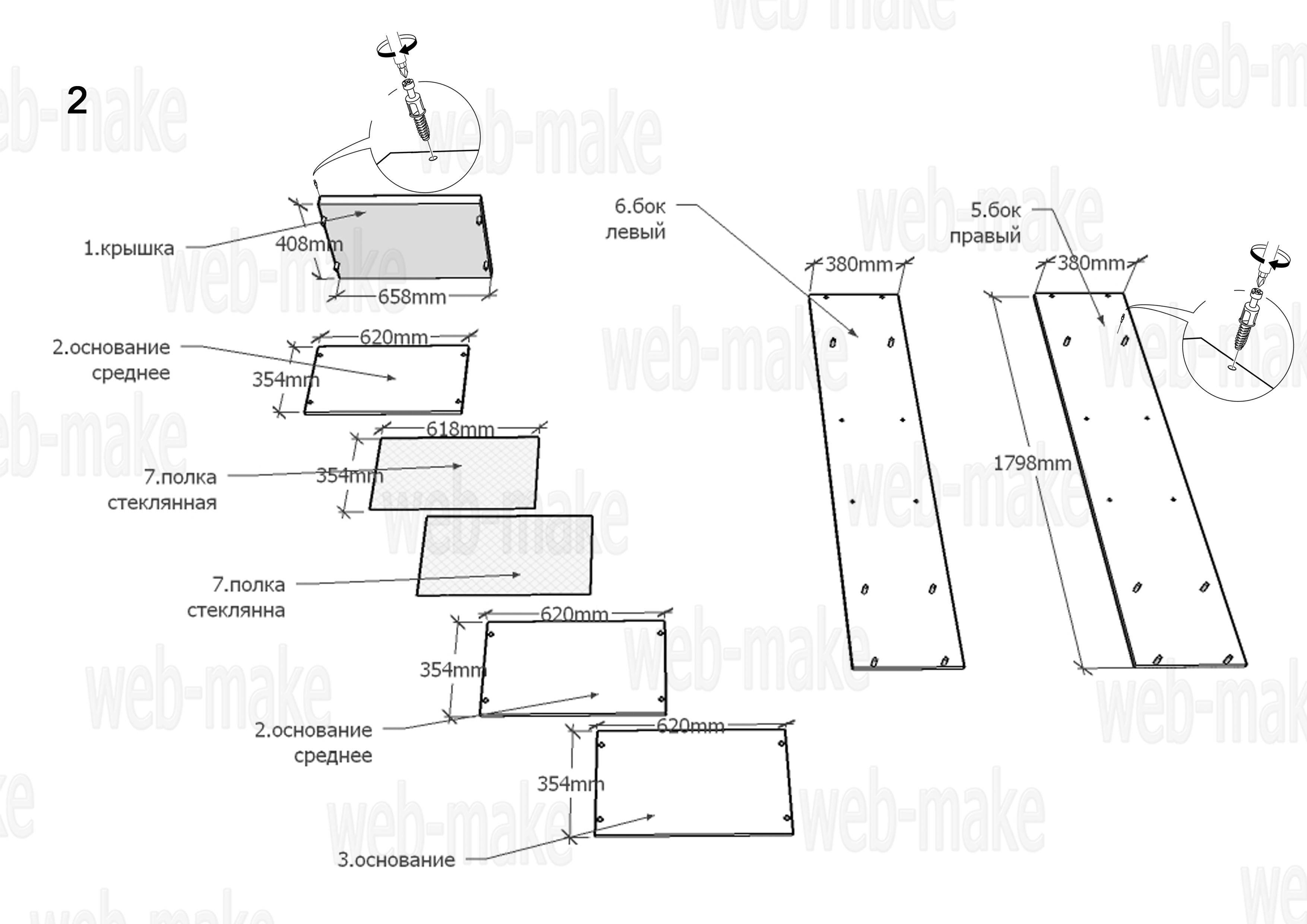 Разработка инструкции по сборке мебельного гарнитура