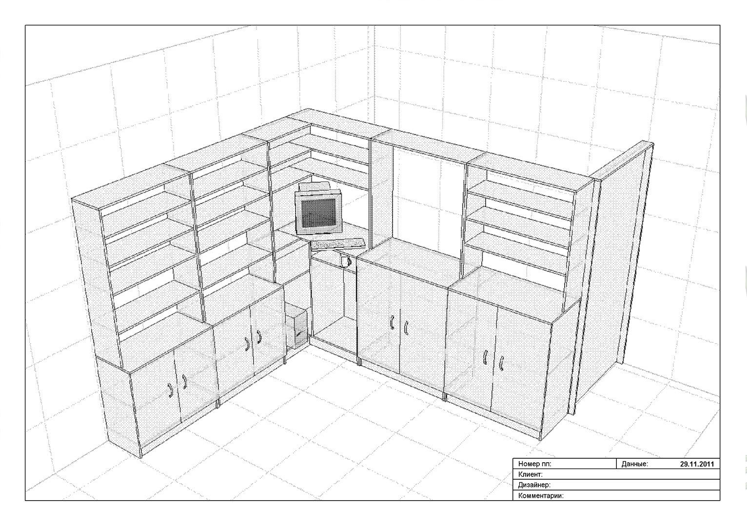 Проект торгового оборудования для Аптеки