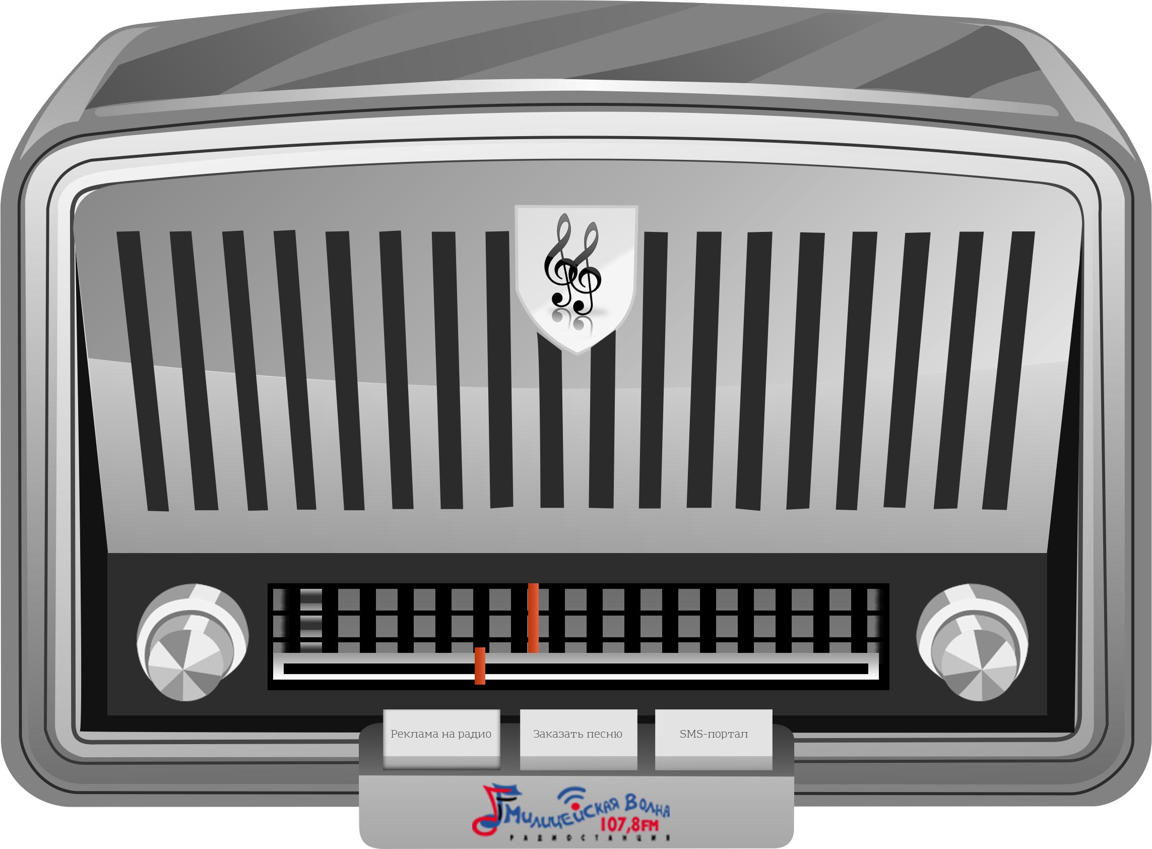 """Магнитофон 30-50-х годов для сайта радиостанции """"Милицейская волна"""""""