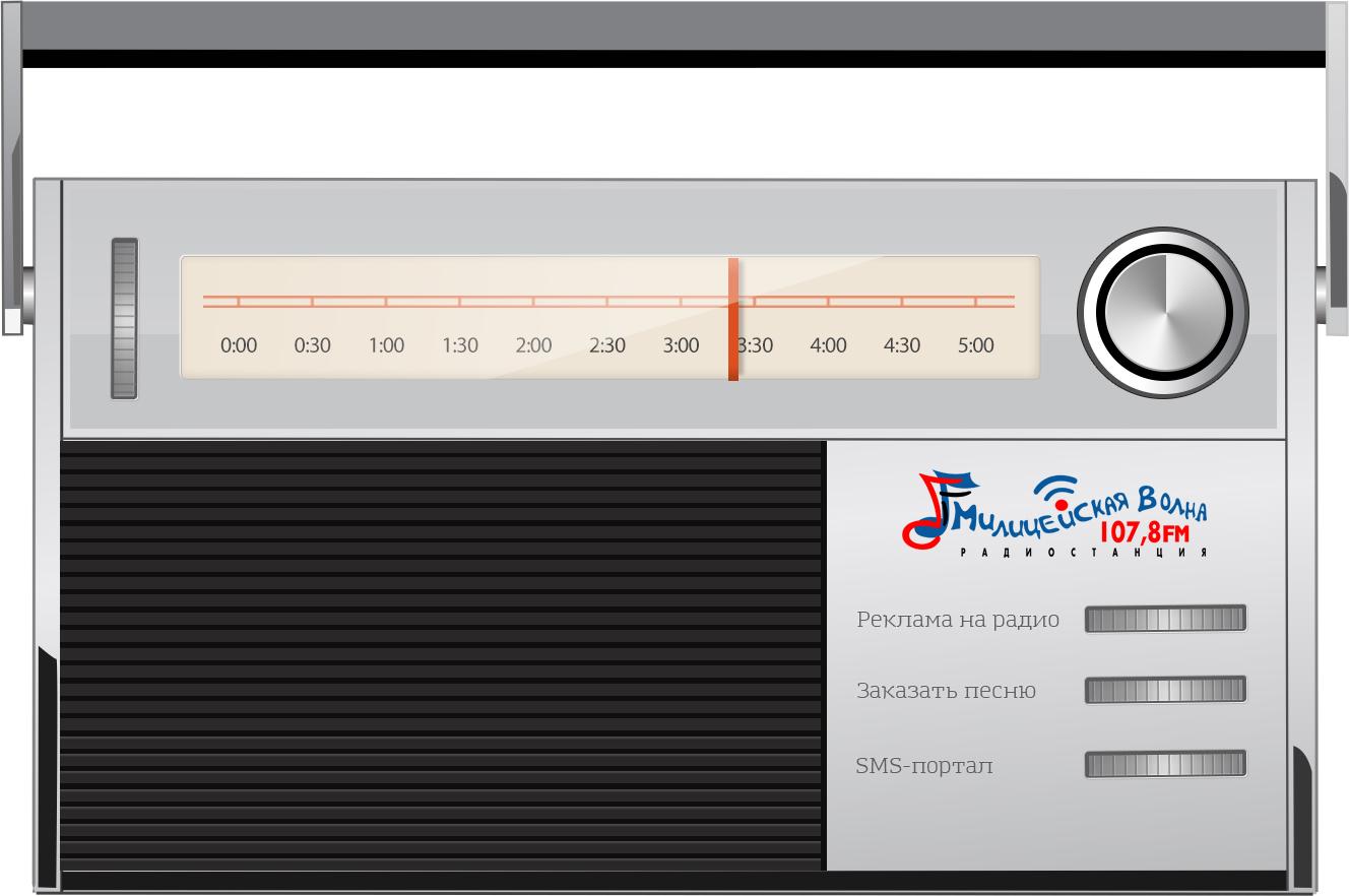 """Магнитофон 70-90-х годов для сайта радиостанции """"Милицейская волна"""""""