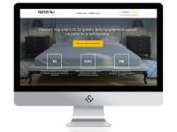 Сайт для ремонтной организации